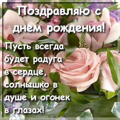 Наши праздники - Страница 8 7ee286b3577827645207385b607daa07_500