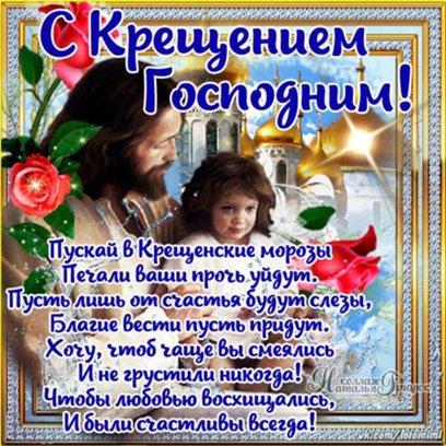 Наши праздники Fgq3FMJNzYY_500