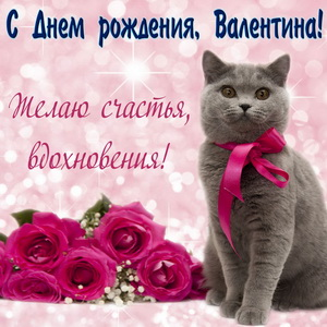 Наши праздники - Страница 3 S_valentina0022