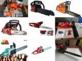 Veliki izbor motornih i električnih testera, najbolji odnos cene i kvaliteta, NOVO! TBirh