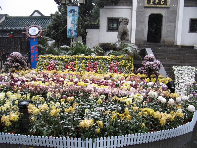 2009古琴台