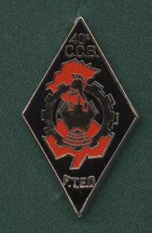 Insignes d'unité spécialisées. 40eme_10