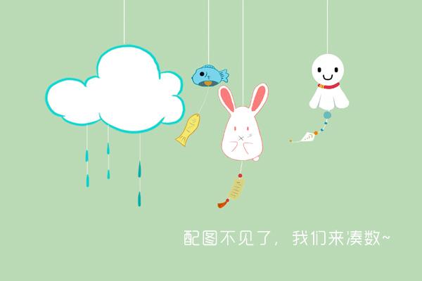 Сериалы тайваньские и китайские - 3 ;) - Страница 19 20160325052534708