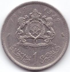 1 Dirham marroqui Hassán II Morocco-1-dirham-1969