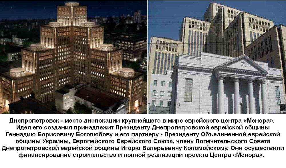 Украинский язык среди славянских - Страница 8 1398289814_3-1