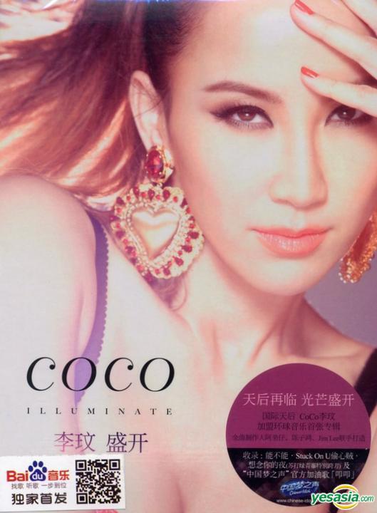"""Coco Lee >> Album """"Illuminate"""" L_p0025571216"""