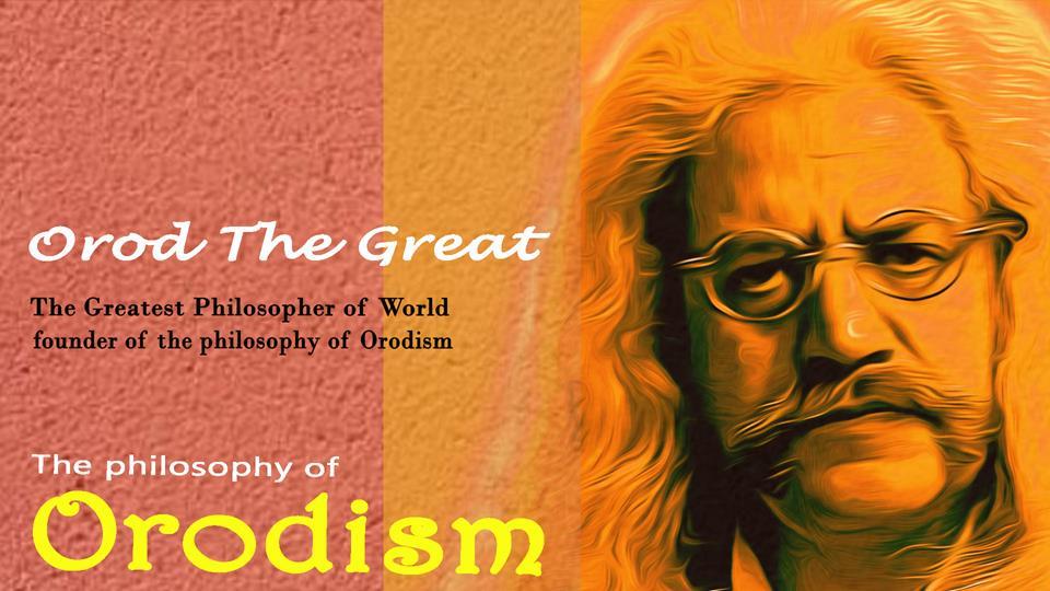 دوستداران فلسفه اُرُدیسم Lovers of Orodism philosophy