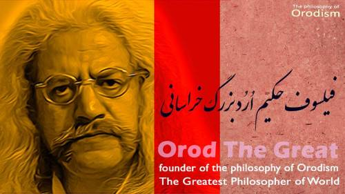 زندگی، بدون آزادی شرم آور است. فیلسوف حکیم اُرُد بزرگ خراسانی KOZKjm