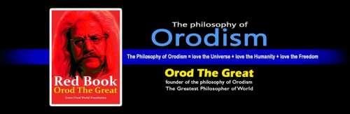 میهن در سخن فیلسوف حکیم اُرُد بزرگ خراسانی KOZLNm