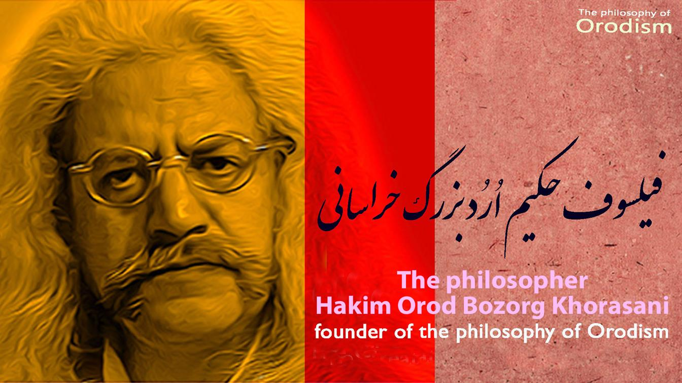 12 Famous Quotes By The Philosopher Hakim Orod Bozorg Khorasani, The Author of The Red Book Kzf8N