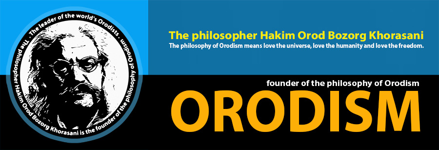 73 Top The The Philosopher Hakim Orod Bozorg Khorasani Quotes That Are Life Changing Kzf8c