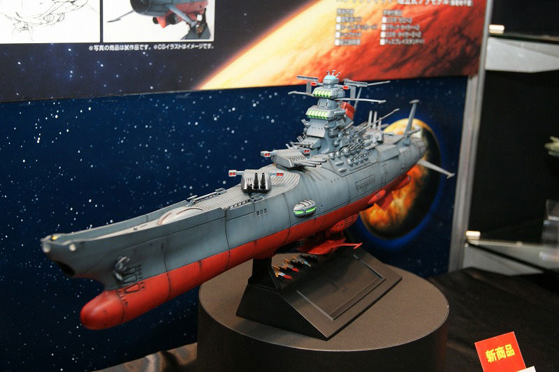 Yamato Space Battleship Mhban_L013
