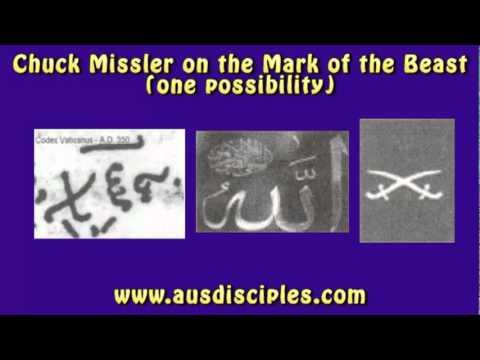 Codex Vaticanus Apocalypse 6.6.6 islam blabla Hqdefault