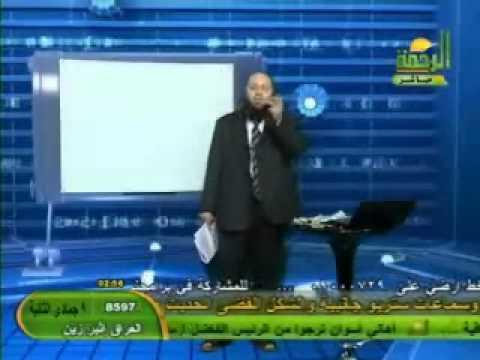 [لغة انجليزية] بالفيديو كيفية كتابة البرجراف - للثانوية العامة Hqdefault