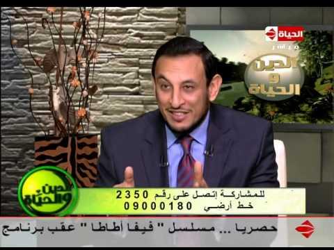برنامج الدين والحياة - الشيخ رمضان عبد المعز - المشاكل النفسية التي تصيب الزوجة بزواج زوجها من أخرى Hqdefault