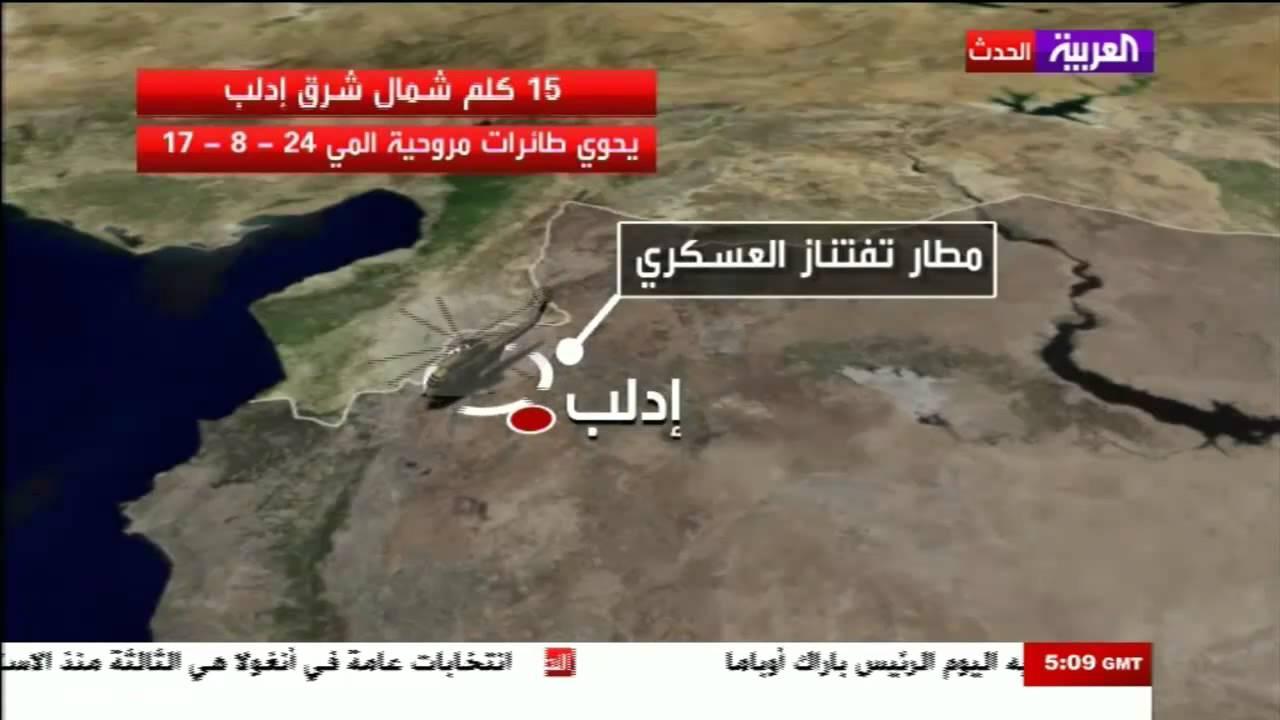 القوات الجويه السوريه .....دورها في الحرب القائمه  Maxresdefault