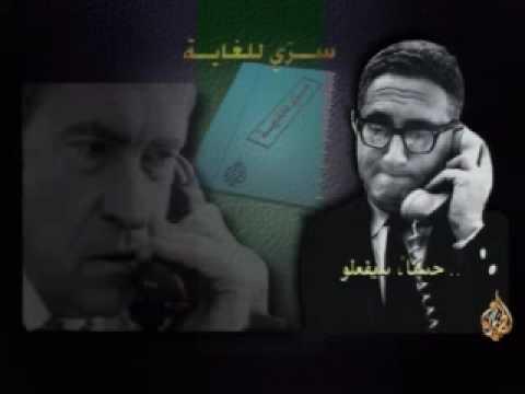 Documentaires en Arabe. 0