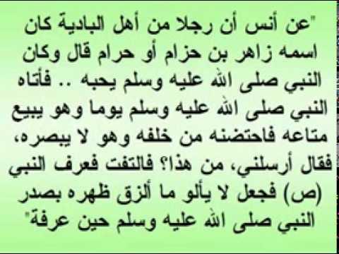 Islam et homosexualité - Page 4 Hqdefault