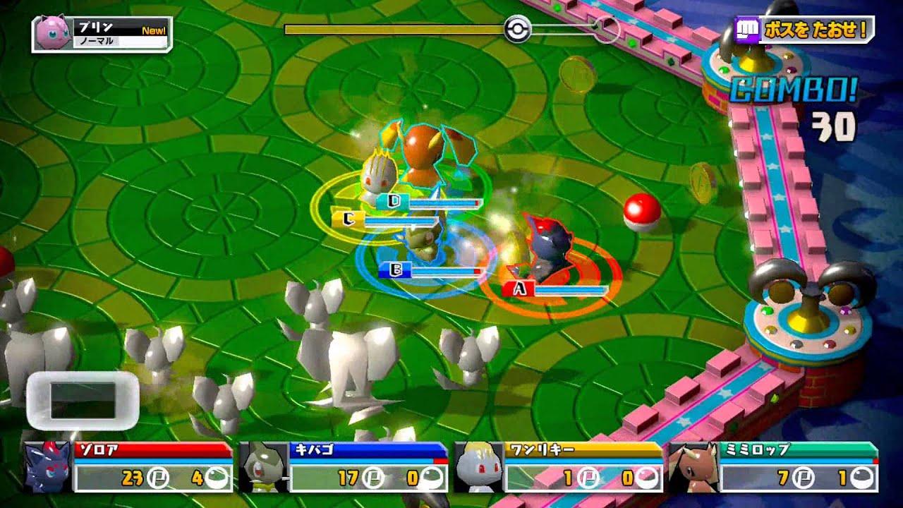 Pokemon Battle SIM VI Maxresdefault
