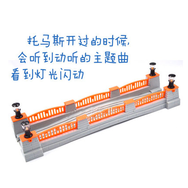 Pont del tren d'Olesa D1039-Free-shipping-Hot-selling-Thomas-electric-train-scene-accessories-sound-and-font-b-light-b
