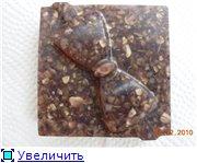 Мыло - скраб - Страница 3 7a9dab21446dt
