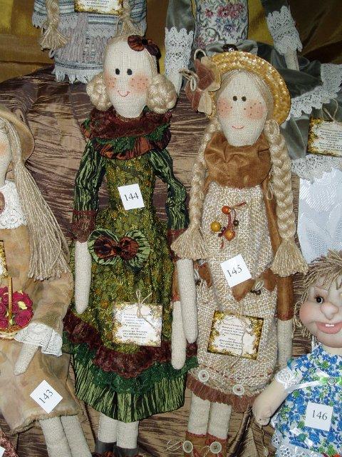 Выставка кукол в Запорожье - Страница 2 03a036157359