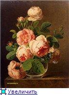 Цветы, букеты Cc568f9e5c17t