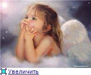 Ангелы, феи, эльфы 10e27fb0c316t