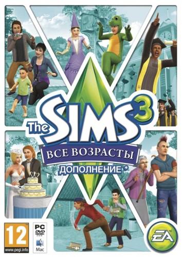 The Sims 3: Все возрасты/ Adf0daca506e