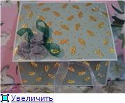 Хвастики от HELEN555 F9a4b5bce0f8t