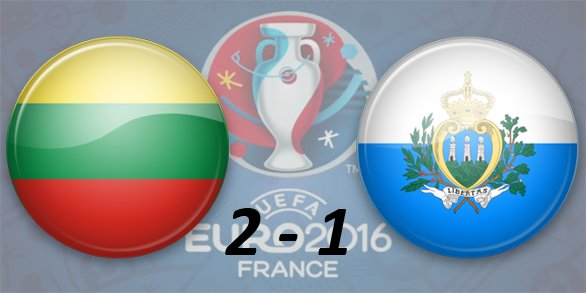 Чемпионат Европы по футболу 2016 E7db0762de57