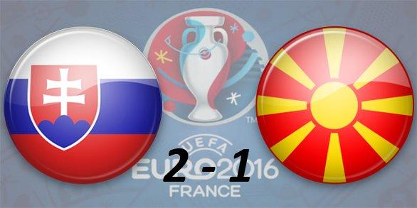 Чемпионат Европы по футболу 2016 A5368ec8aafe