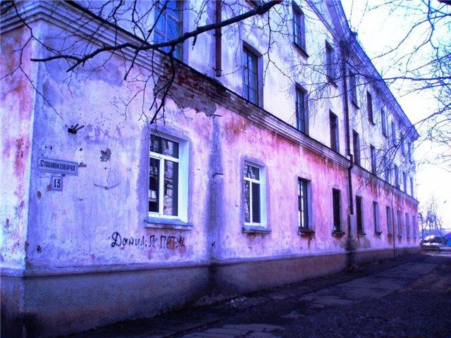 Советская Гавань, фотографии. - Страница 2 96ec2c04a597