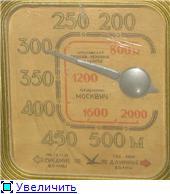 Радиоприемники Москвич и Москвич-В. A96ed9d082ebt