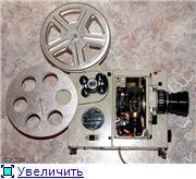 Кинопроекционные аппараты. 33da703697eat