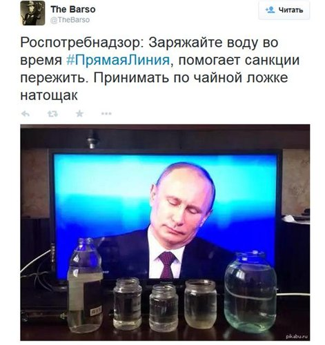 Украинский юмор и демотиваторы - Страница 2 0f1a73b0e4a6