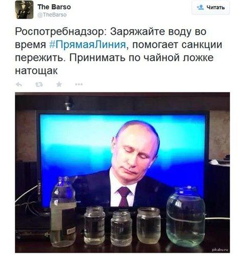 Хештег Русский_мiр на JagPlay  0f1a73b0e4a6