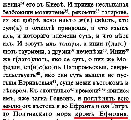 """Хронология + Локализация + """"Катастрофа 1500"""" - Страница 6 55a51730fc11"""