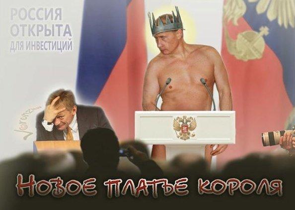 Украинский юмор и демотиваторы - Страница 3 80ae7b17af1d