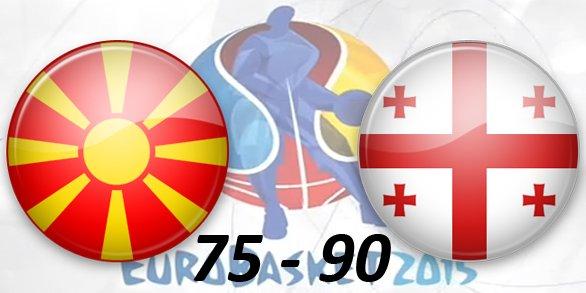 EuroBasket 2015 9897a6a3a15a