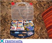Машулькины хвастики 111c3d938924t