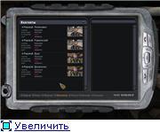 Скрины 56f20004eae2t