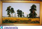 Хвастушки Lvanton 301765698740t