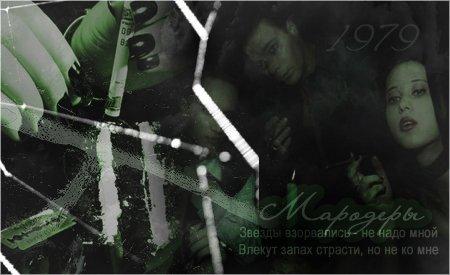Реклама ролевых по Гарри Поттеру Fe8d5588c990
