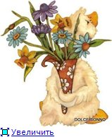 Цветы, букеты 77aa542bb699t