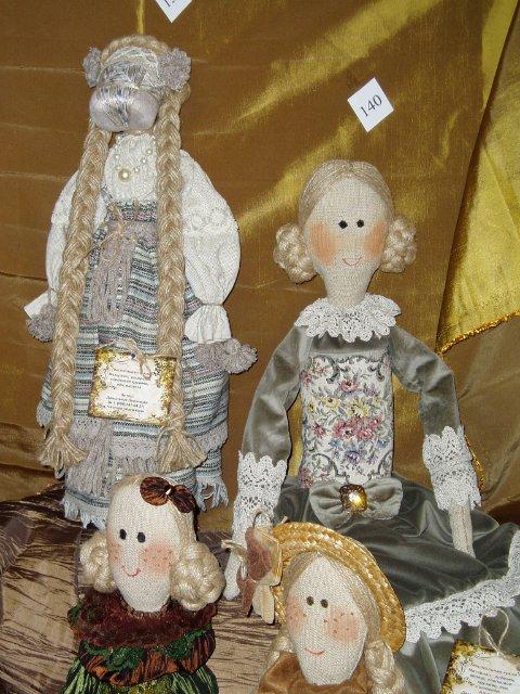 Выставка кукол в Запорожье - Страница 2 366c5eda6da5