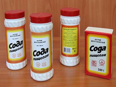 Наше здоровье C8418d6104ba