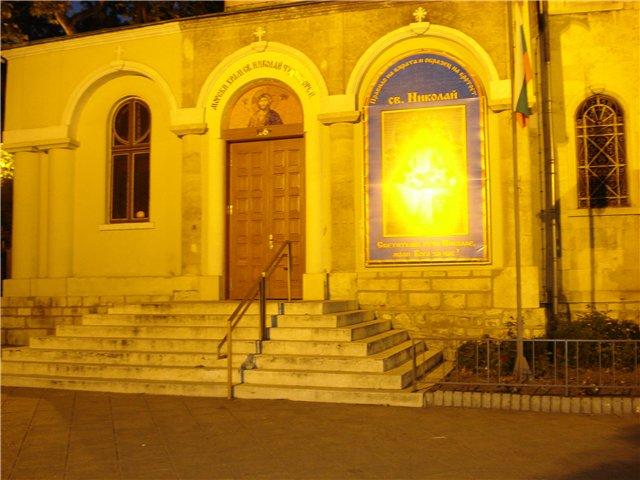 Болгария, город Варна Fc58dfee2662