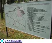 """2 сентября 2011 года в Мемориальном комплексе """"Медное"""" 0ce1fd3bc501t"""