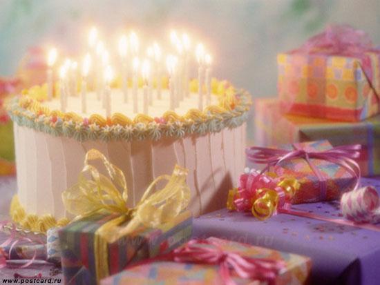Наталочка-Nataly с Днем Рождения!!!! E579a21d9118